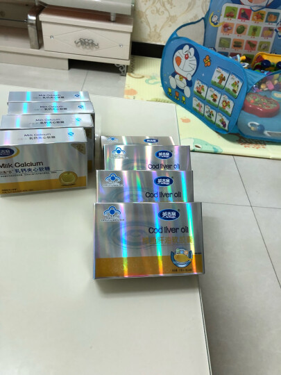 英吉利 包邮乳钙dha液体钙软胶囊4盒装 dha钙DHA 晒单图