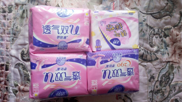 洁婷(ladycare)卫生巾日用夜用组合套装透气双U4包(240mm*20片+290mm*8片+180mm*20片)(新老包装随机发货) 晒单图