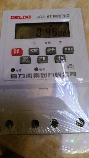 德力西时控开关220V 全自动路灯微电脑时间控制器定时开关 定时器 晒单图