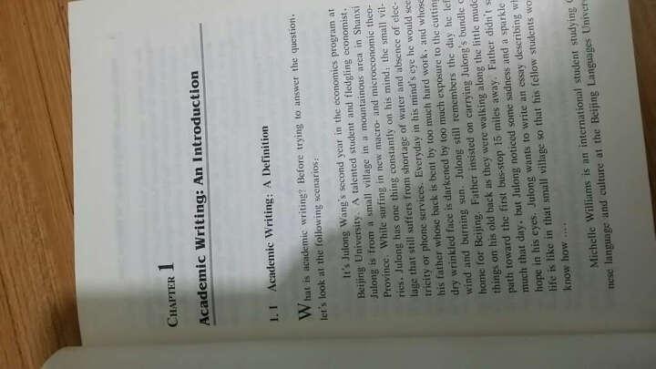 新世纪高等院校英语专业本科生系列教材(修订版):英语学术论文写作纲要 晒单图