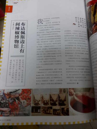 颂雅风悦食epicure15:人与食物的美好关系(2016年1月刊) 晒单图