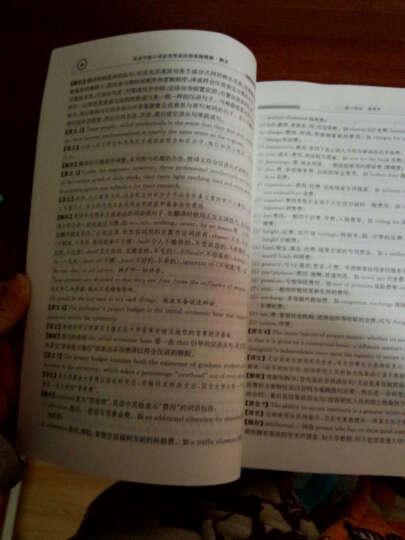 上海外语口译证书培训与考试系列丛书·英语中级口译证书考试·历届真题精解:口语与口译 晒单图