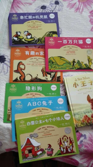 婉达·盖格心灵成长绘本系列:珍藏版有声读物(套装共6册) 晒单图