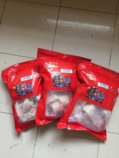 双汇 猪蹄段 1.5kg/袋 晒单图