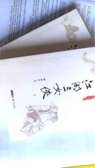 (朗声名家插画版)梁羽生作品集_江湖三女侠(05_06)(全二册) 晒单图