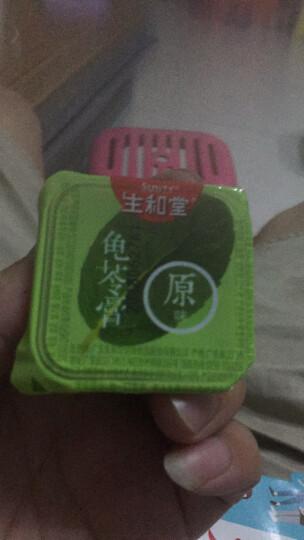 生和堂龟苓膏家庭装草本原味系列果冻布丁338g(11杯) 晒单图