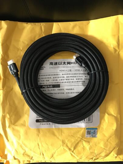 秋叶原(CHOSEAL)HDMI数字高清线电脑接显示器投影仪机顶盒电视机连接线工程系列2K*4K网络盒 8米QS8133T8 晒单图