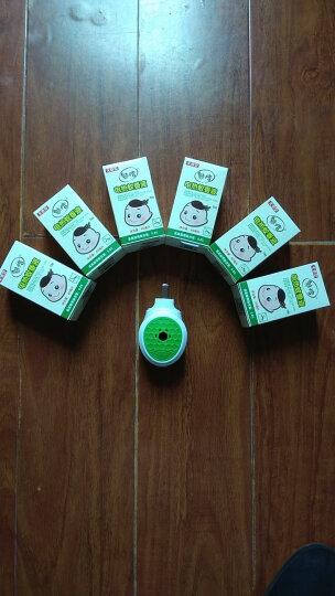 魅洁电热蚊香液无味6瓶套装加热器驱蚊液水防蚊电蚊香灭蚊水家用液体 晒单图