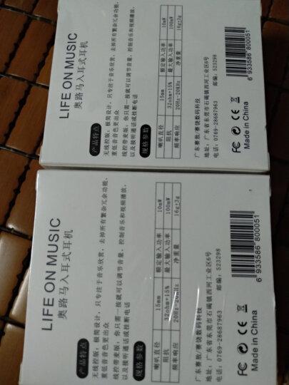 【买一送一同款】奥路马(AVOVA)入耳式线控手机耳机 通用安卓IOS三星小米华为OPPOVIVO 安卓带线控 晒单图