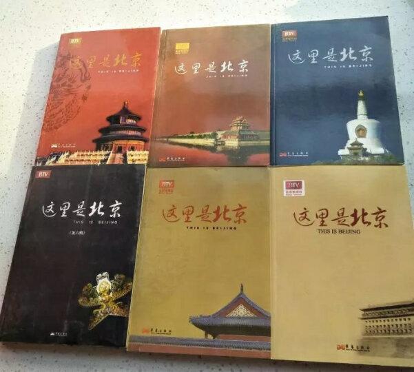 这里是北京之遗迹·寻访(6DVD) 晒单图