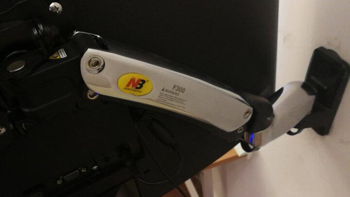 NB F120 (17-27英寸) 液晶电脑显示器支架桌面多功能旋转壁挂显示器支架底座自由升降伸缩架 黑色 晒单图