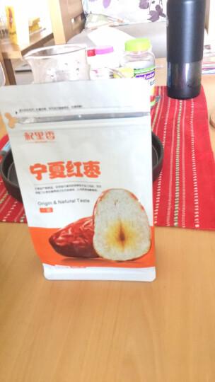杞里香宁夏红枣 宁夏黄河滩枣枣子 新品上市红枣250克 晒单图