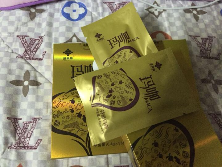 圣草峰(Sheng cao feng) 圣草峰 玛卡玫瑰片 高海拔云南丽江maca玛咖片 晒单图