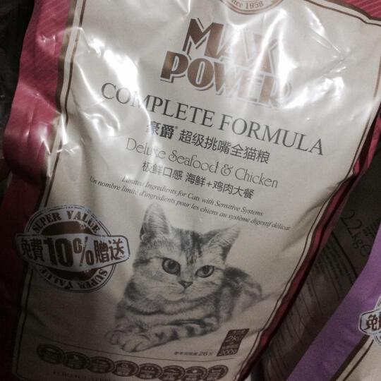 豪爵MC1猫粮 宠物猫挑嘴天然猫粮11KG 成猫幼猫猫粮 晒单图