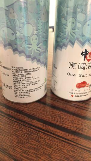 【JD配送】【未加碘】中盐 烹调海盐350g 瓶装 无碘食用盐 细粒精制盐 烹调炒菜调味 晒单图