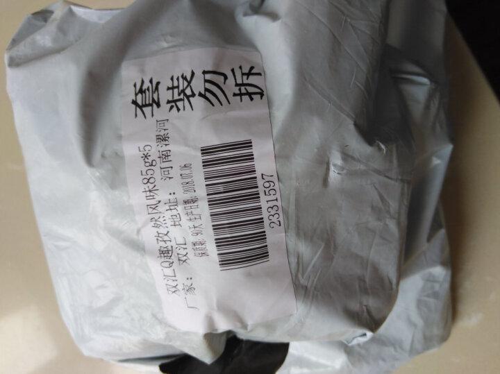 双汇 火腿肠 Q趣香肠 孜然风味 85g*5支 袋装 晒单图