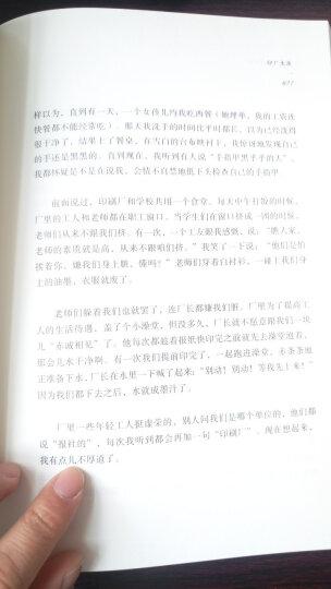 随遇而安(修订版) 孟非 传记 书籍 晒单图