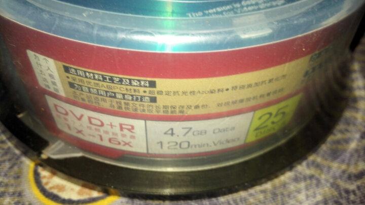 纽曼(Newsmy)DVD+R空白光盘/刻录盘 16速4.7G 个人视频系列 桶装25片 晒单图