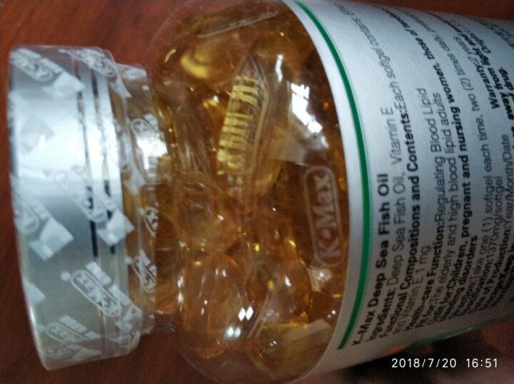 康麦斯 美国进口旗舰店品质 深海鱼油 +卵磷脂各200粒套装 晒单图