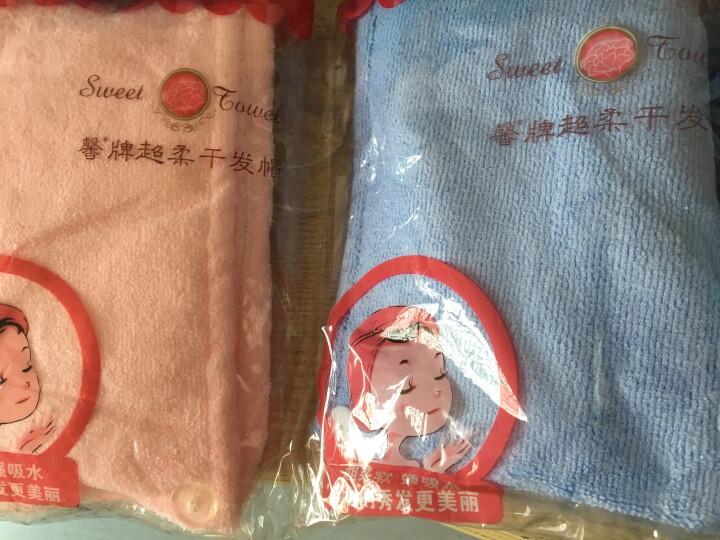 馨牌 毛巾家居 干发帽2条装 柔软不掉毛干发巾 强吸水速干浴帽加大加厚包头巾 蓝+粉 晒单图