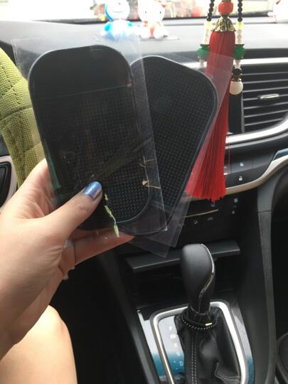 车太太 汽车防滑垫车载手机防滑贴车用香水座止滑垫摆件物件防滑置物垫子功能小件 汽车用品超市 黑色 晒单图