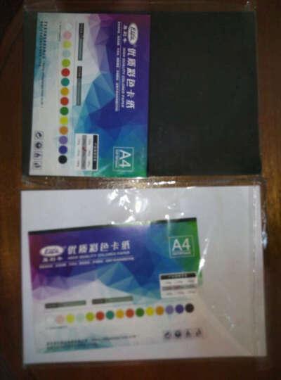 易利丰A4黑卡纸A3+黑色纸手工纸烫金纸模型纸厚卡片纸相框纸相册纸包装纸 A4 300克 晒单图