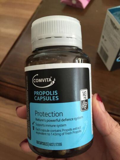 【品外品】Comvita 康维他蜂胶胶囊 143mg 100粒 提高免疫力 降血糖 海外直邮 晒单图