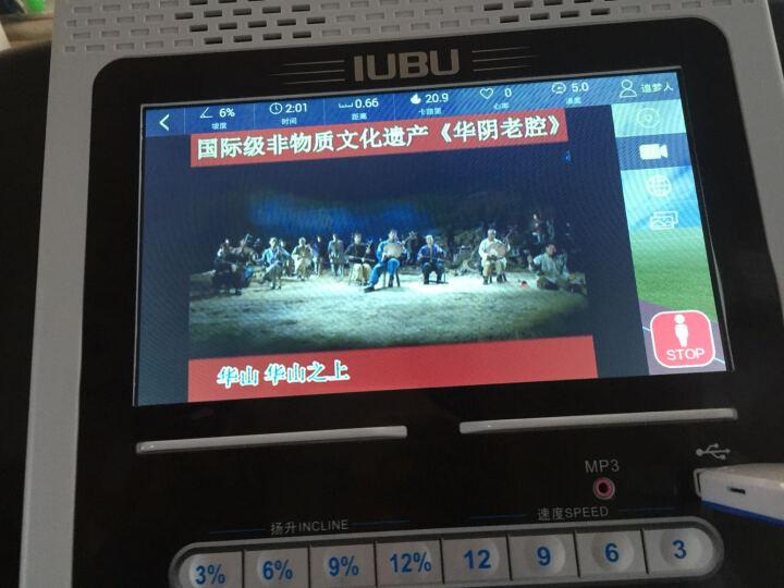 优步 智能跑步机家用电动彩屏wifi上网590 S蓝屏单功能电动升降 晒单图