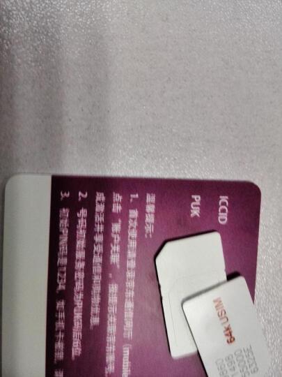 京东通信 170 特权手机卡(深圳)逛京东赚话费,尽享免费通信!京东会员的专属手机号码  晒单图