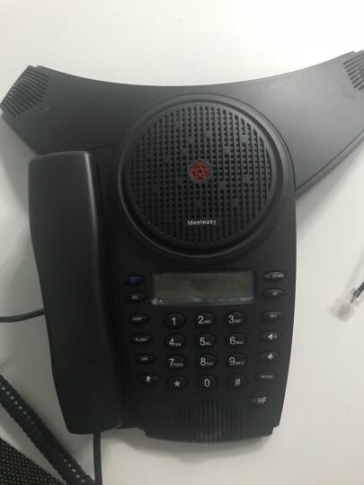好会通(Meeteasy)Mini2-B蓝牙会议电话机全向麦克风/三方电话会议经典八爪鱼 晒单图