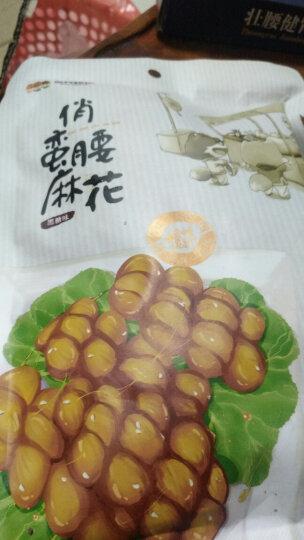 三只松鼠蜜饯果干休闲零食红宝石蔓越莓干108g/袋 晒单图