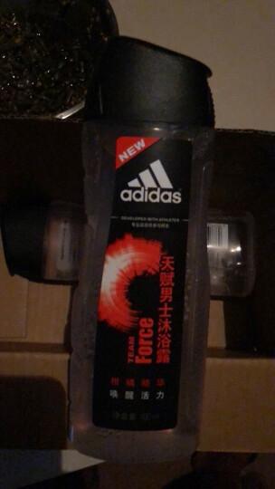 阿迪达斯(Adidas)男士活力冰点沐浴露400ml 持久留香控油清凉舒爽 富含海盐成分 有效去角质 晒单图