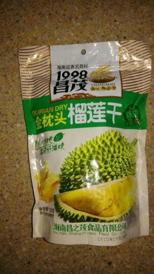 【海南馆】昌茂金枕头榴莲干100g/盒 海南特产热带水果干 晒单图
