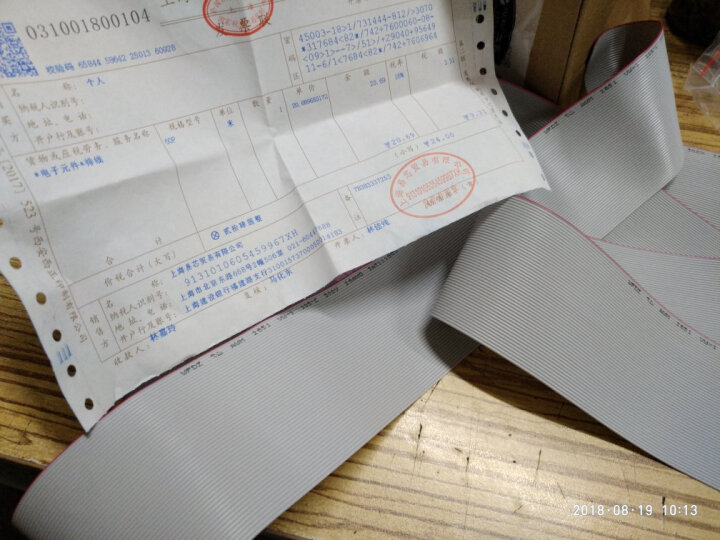 云野 连接线 7股灰色排线 2.54mm压线头间距 60芯 60P 间距2.54mm 一米 晒单图