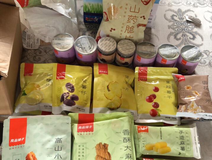 良品铺子什锦水果罐头樱桃雪梨布丁黄桃菠萝混合糖水型果捞300g 晒单图