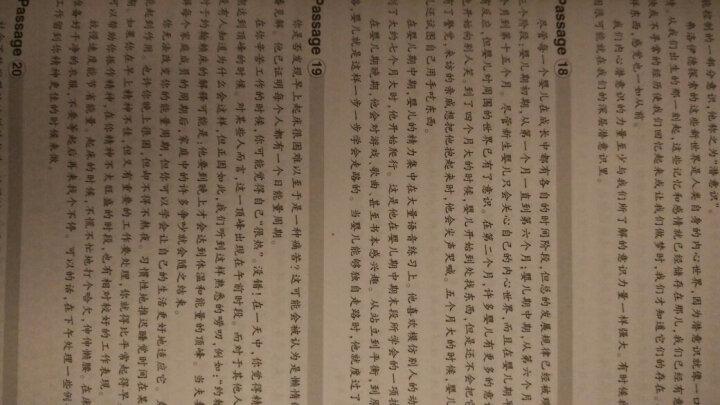 华研外语 英语四级词汇卡片 念念不忘(盒装 便携版) 晒单图
