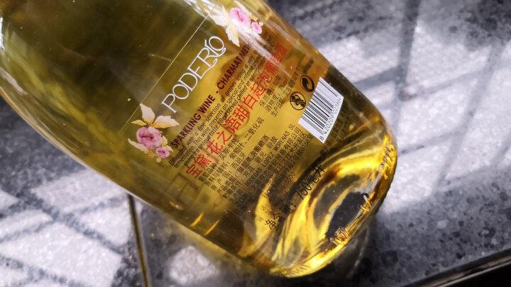 京东海外直采 西班牙宝黛花之语 甜白起泡酒 Moscato 750ml*6 整箱装 原瓶进口 晒单图