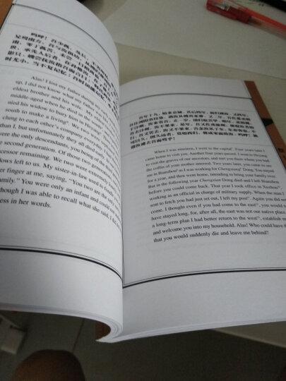 朗文·外研社·新概念英语4(新版)  晒单图