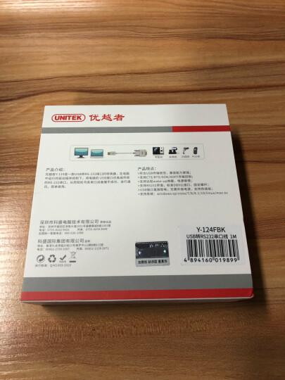 优越者(UNITEK)Y-124BBK USB转DB9针RS232 串口线 ABS材质 2米 黑色 COM口连接转换数据线 晒单图