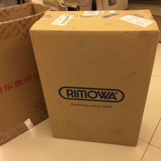 RIMOWA 15寸登机箱拉杆箱 SALSA DELUXE系列限量版橄榄绿 830.90.00.1 晒单图