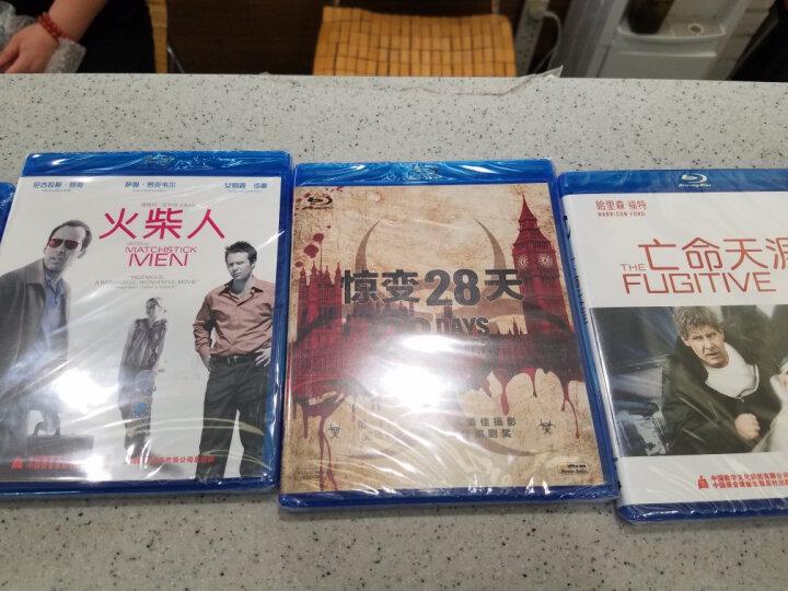 火柴人(蓝光碟 BD50) 晒单图