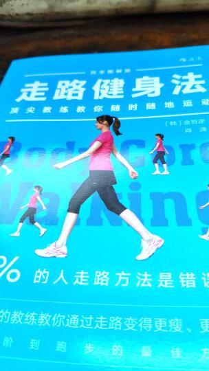 走路健身法 晒单图