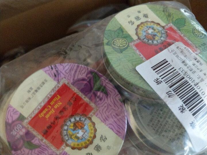 京都念慈菴枇杷糖4味240g 念慈庵清凉糖果 泰国进口糖果零食润喉糖 混装口味4盒 晒单图