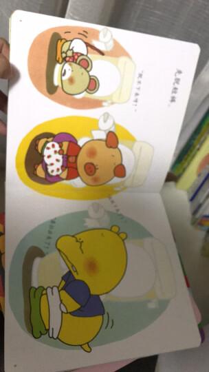 噼里啪啦系列(套装共7册) 晒单图
