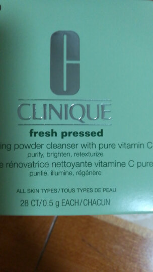 倩碧(CLINIQUE)鲜活维c洁面粉0.5g*28(洗面奶 绵密泡沫 抗皱 提亮肤色 细致毛孔) 晒单图
