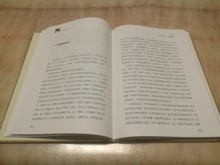 朱元璋传(精装典藏本) 晒单图