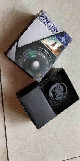 XiHAMA 手机镜头广角微距鱼眼三合一套装特效自拍抖音神器通用单反高清摄像头适用苹果华为oppo等 晒单图