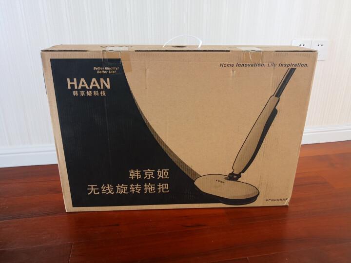 韩京姬(HAAN) 无线电动拖把手持拖地机自动旋转无蒸汽清洁机擦地打蜡AMC-5500W 珠光白 晒单图