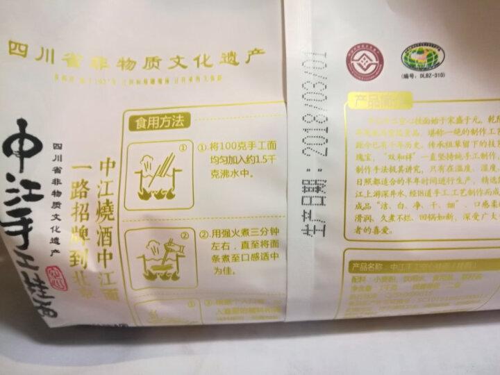 双和祥中江手工挂面宽面1kg*2袋装  手工无添加暖胃面条 全麦自然发酵  晒单图