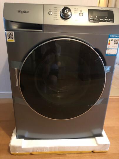 惠而浦(Whirlpool)8公斤变频滚筒洗衣机WF812921BIL0W&261升风冷无霜三门冰箱BCD-261WTEZW实惠套装 晒单图